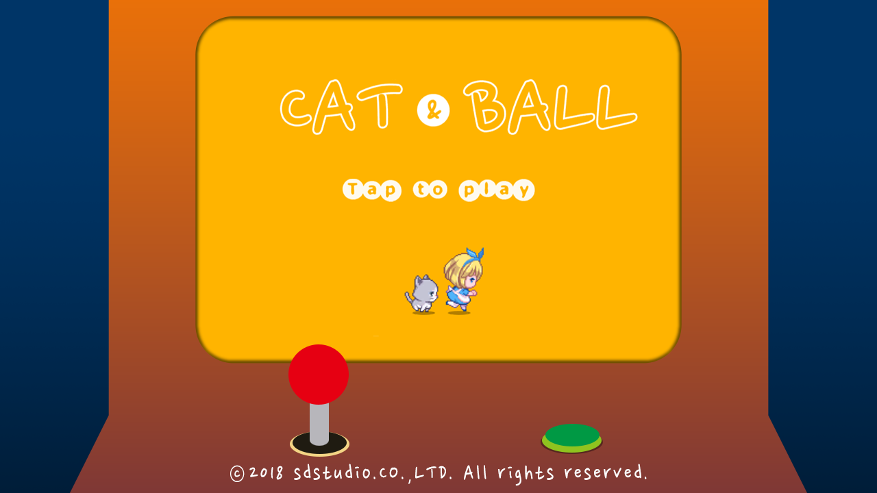 Cat & Ball