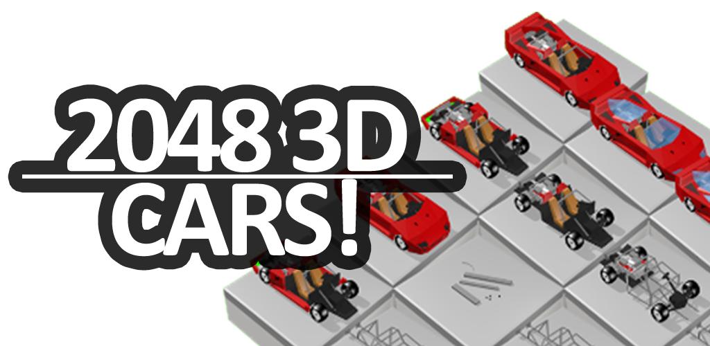 2048 3D CARS!