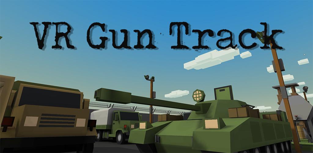 VR Gun Track