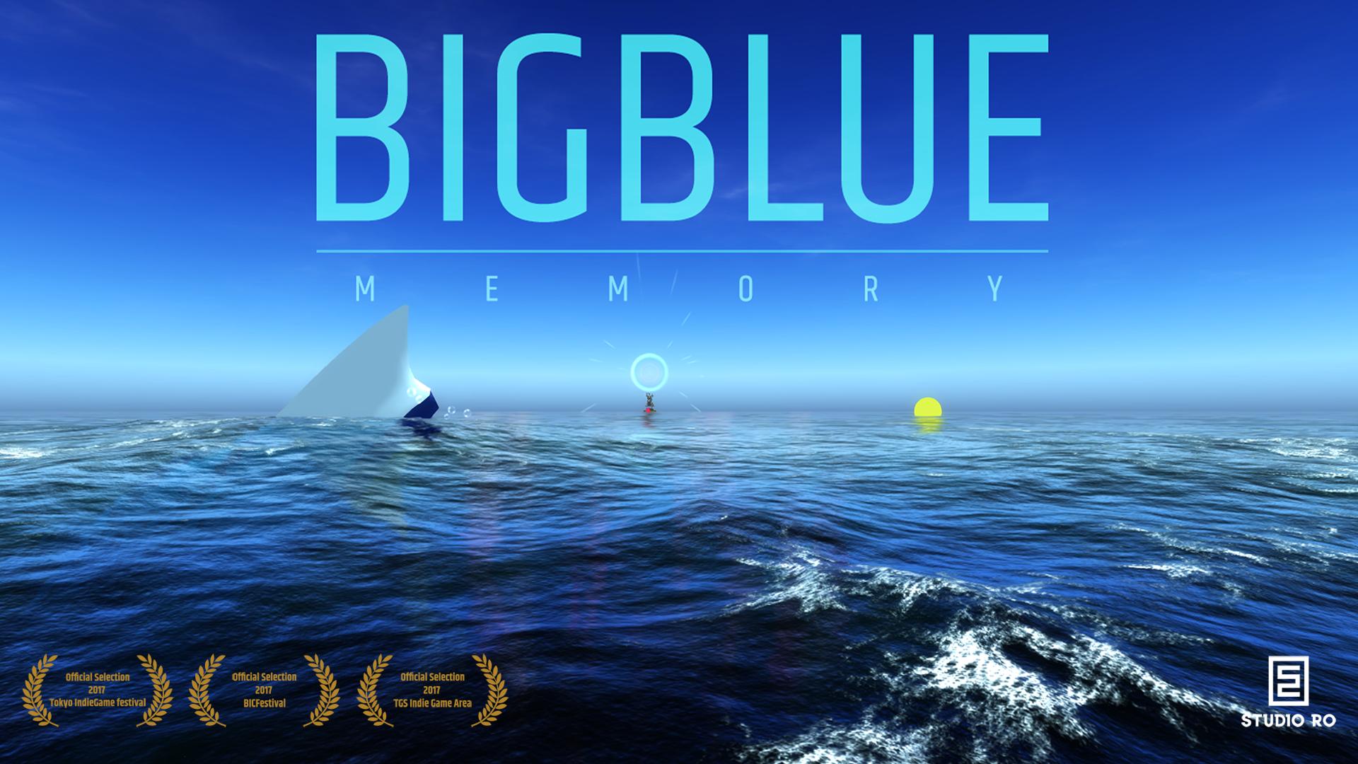 Big Blue - Memory / Studio RO