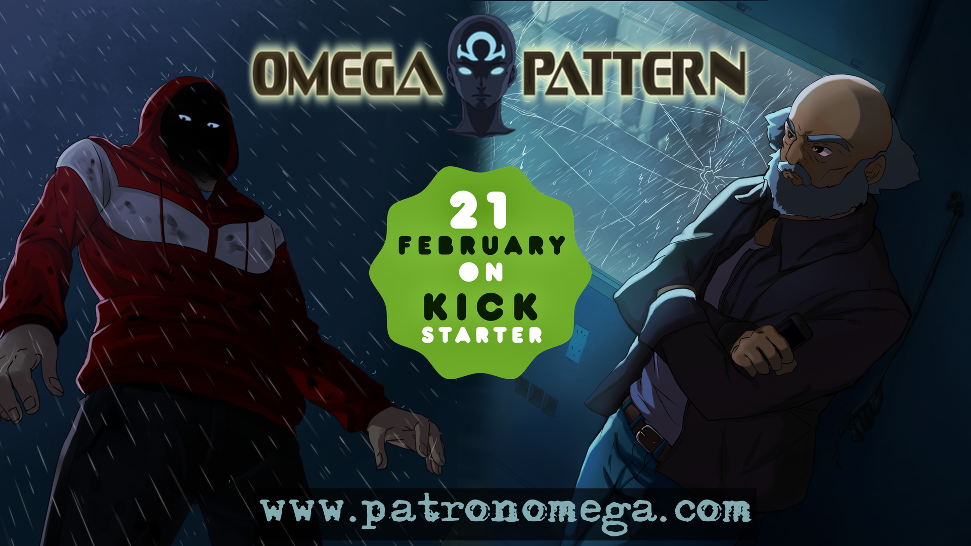 Omega Pattern Kickstarter