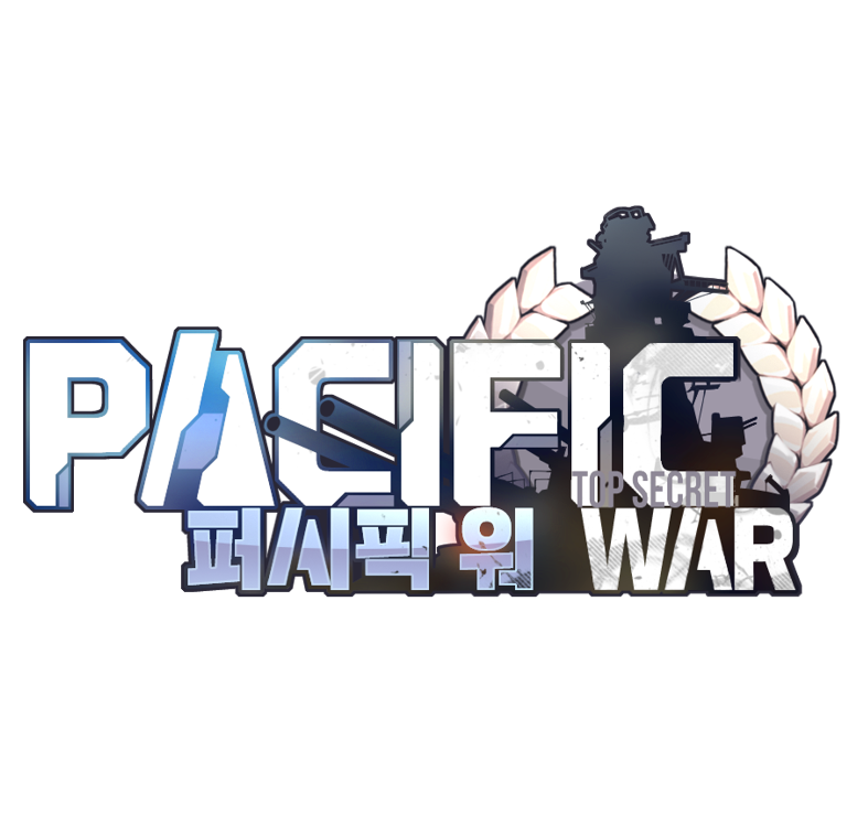 퍼시픽워 [Pacific War]