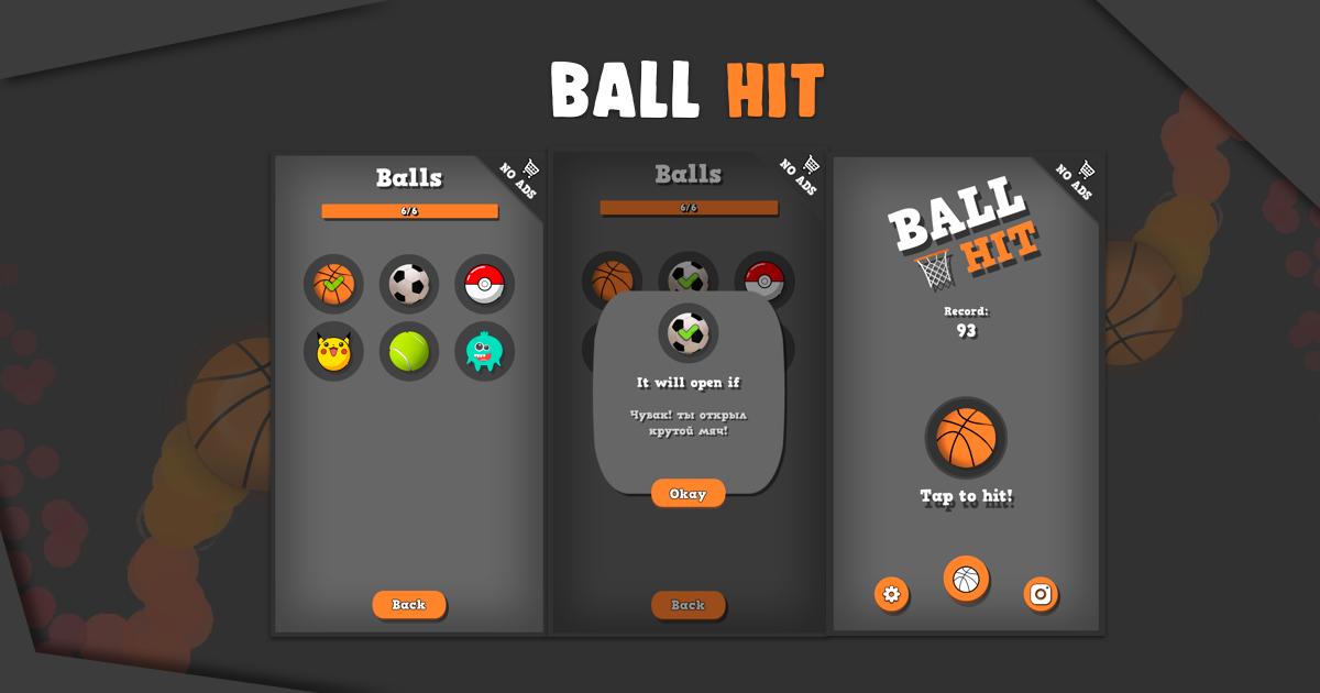 Ball Hit: Template