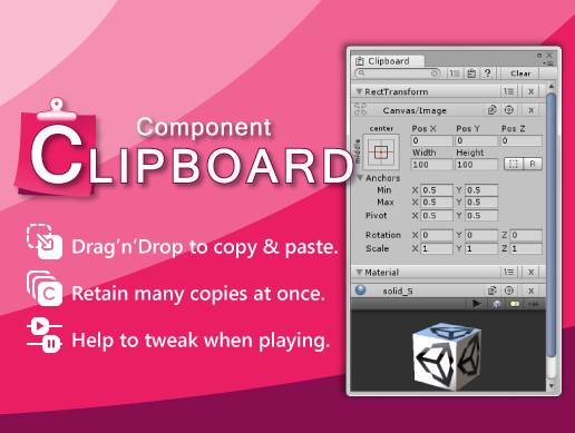 Component Clipboard - Drag'n'Drop to Copy and Paste