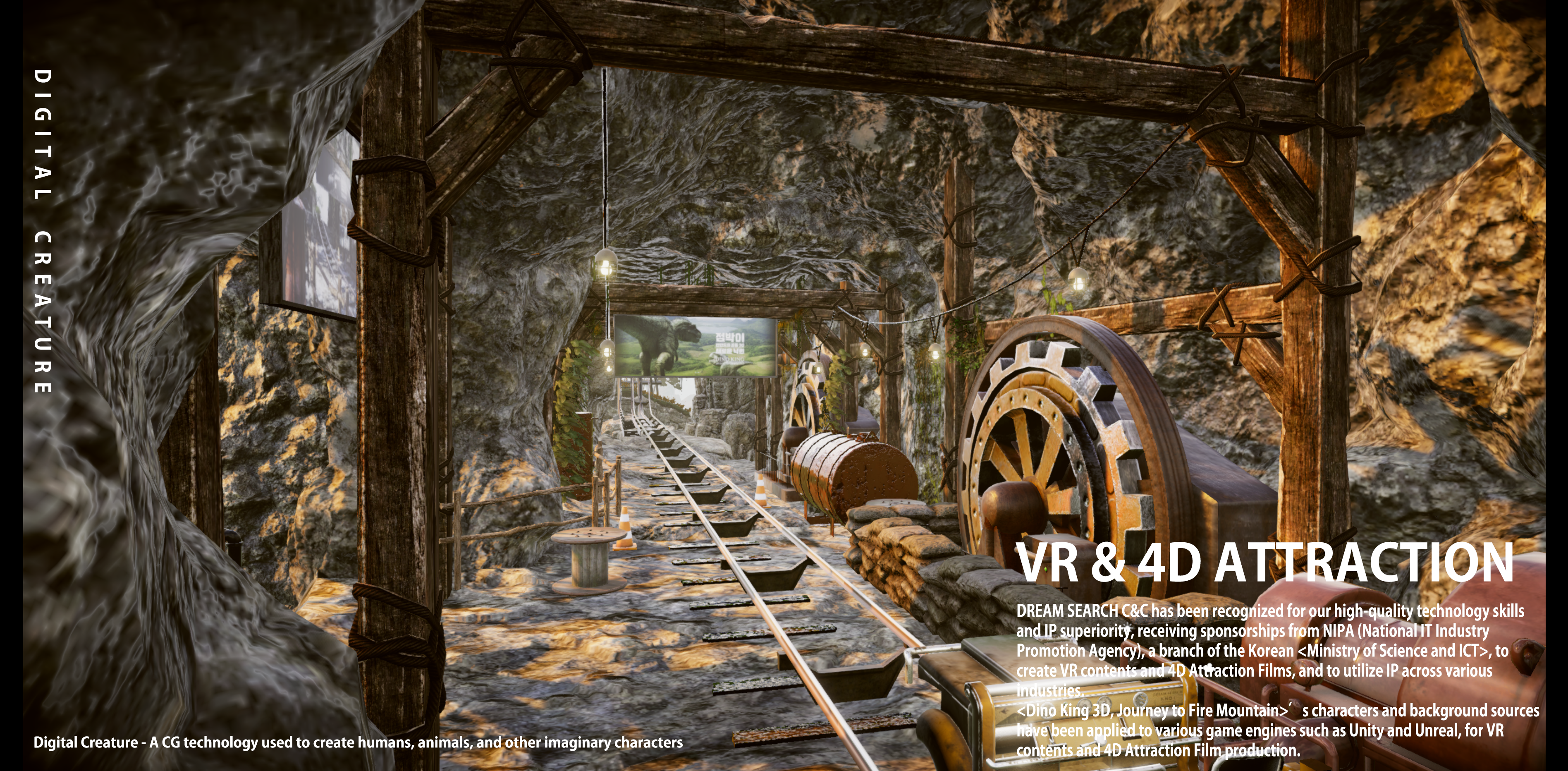 VR_Rollercoaster_New_World