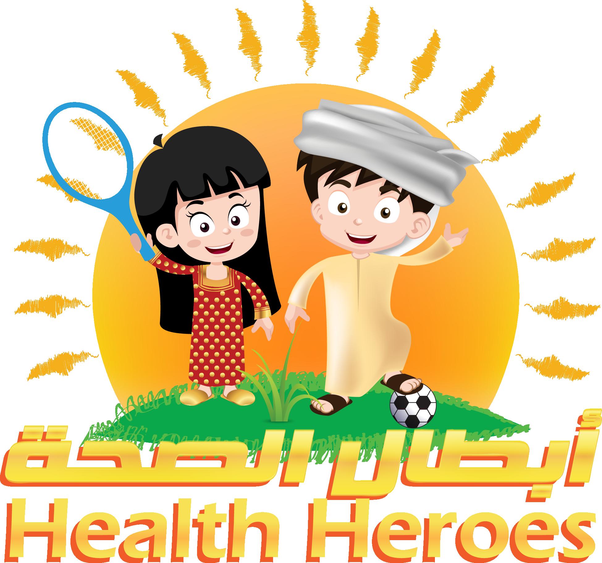 Health Heroes