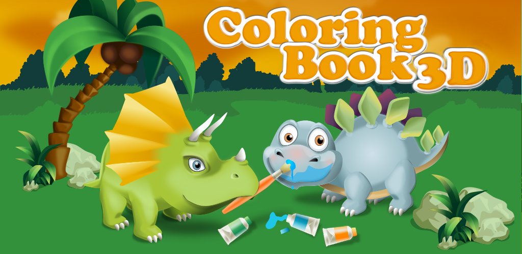 ColoringBook 3D