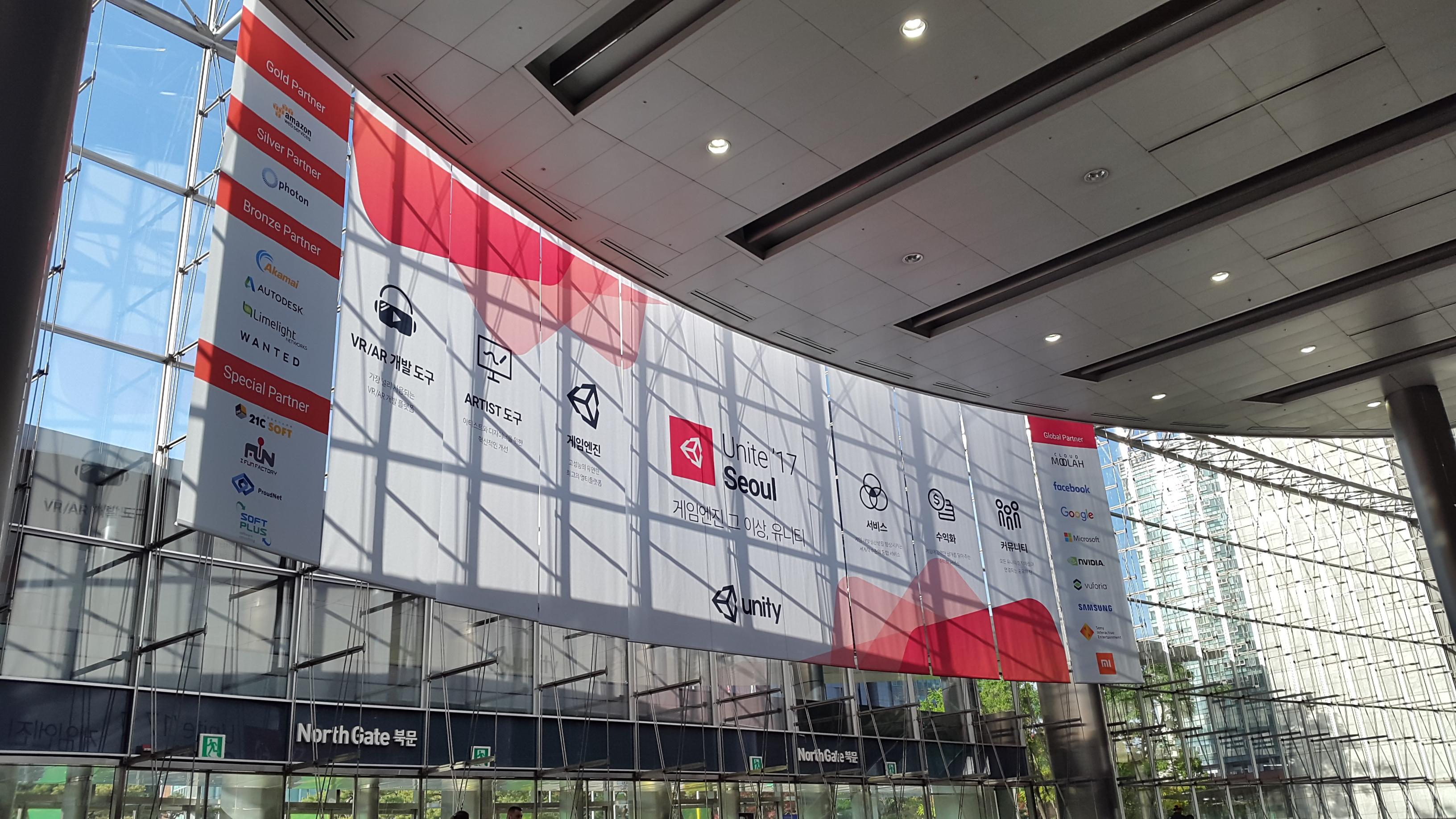 Unite '17 Seoul