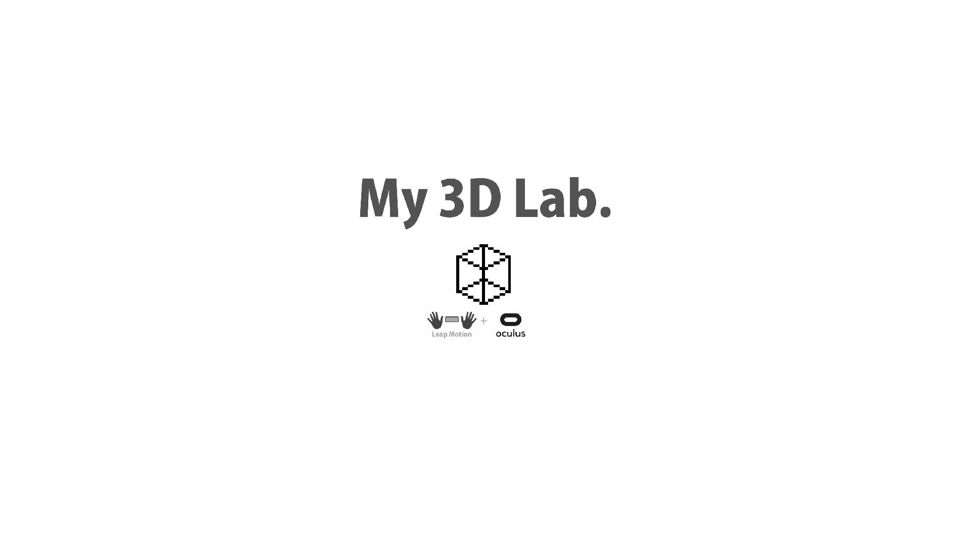 My 3D Lab