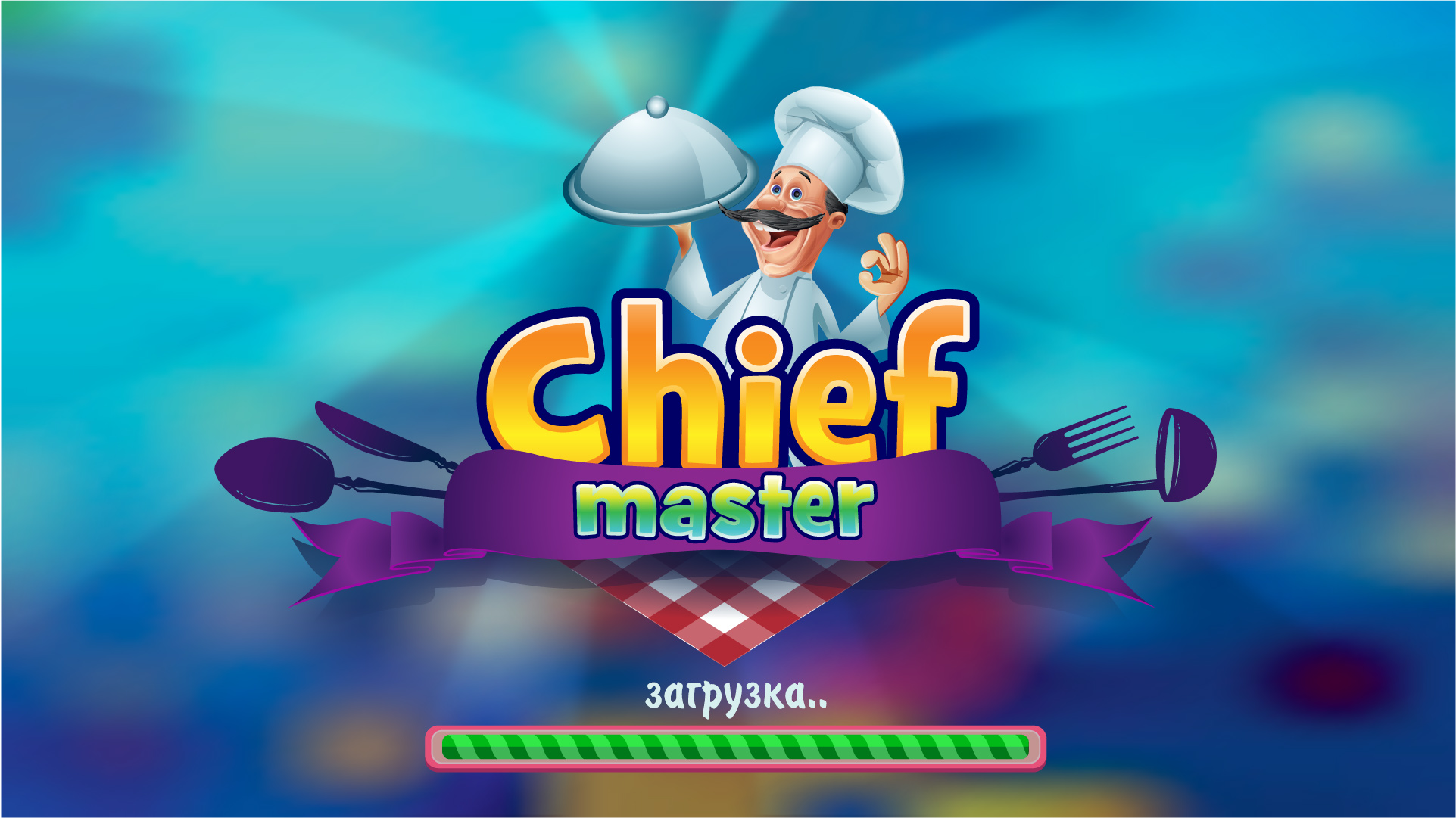 game - Chief master