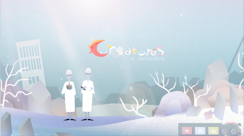 [MWU '18 Korea]Interactive Music Game <Creatures> / Eunji Kim