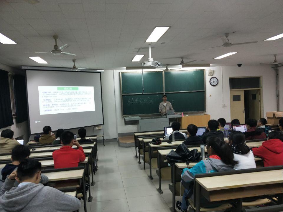 Unity校园大使主题技术讲座—山东大学