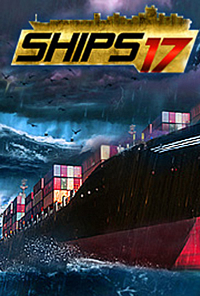Ships 17