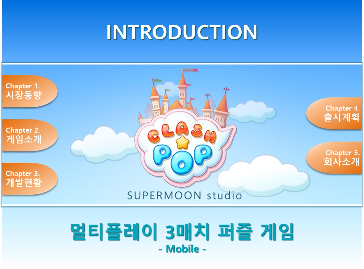 [MWU Korea `18] Clash Pop / Supermoon Studio