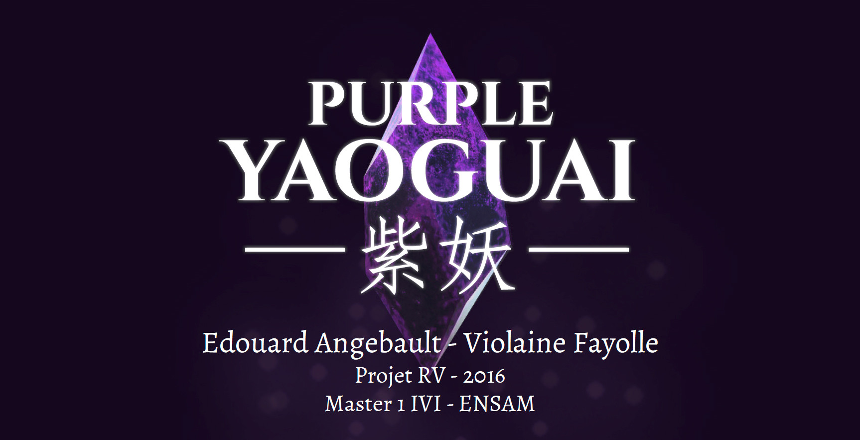 Purple Yaoguai