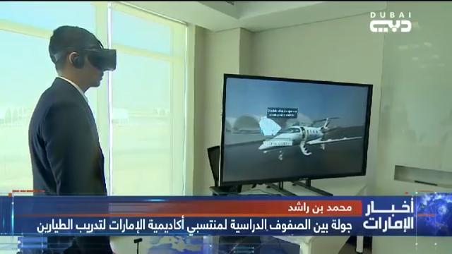 VR Pilot Trainer