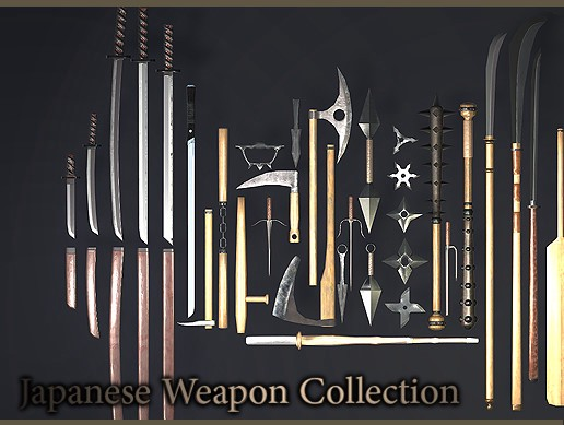 Japanese Weapon Collection
