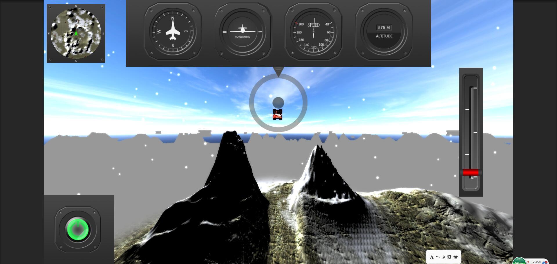 虚拟飞行模拟