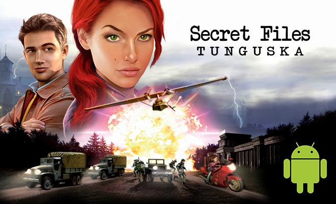 Secret Files: Tunguska - mobile