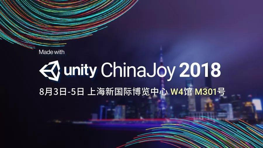 "ChinaJoy   精彩Made with Unity体验,让你""酷玩一夏"""