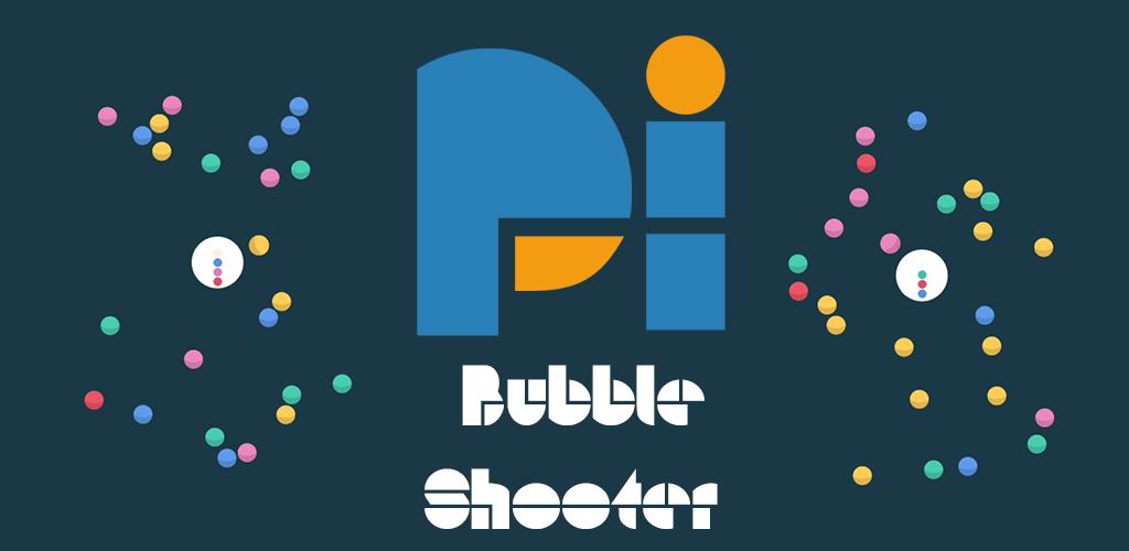 Pi: Bubble Shooter