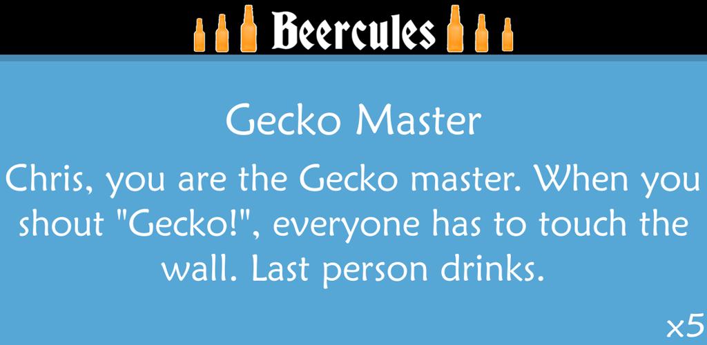 Beercules
