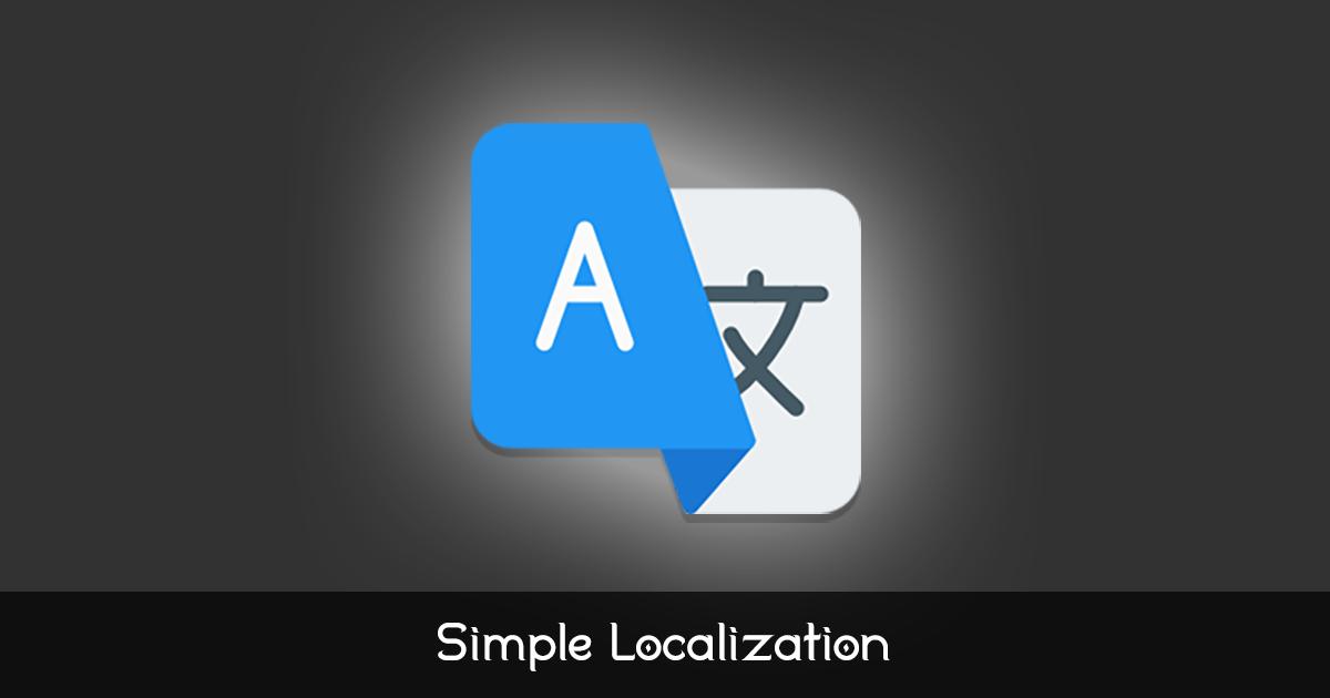 Simple Localization