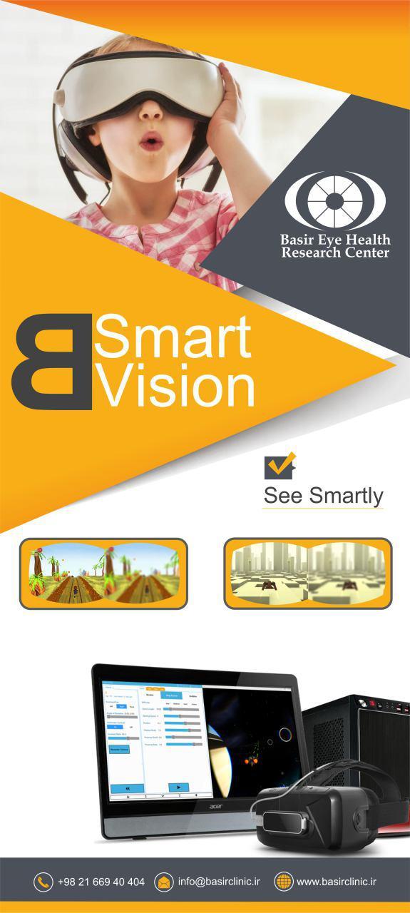 Amblyopia treatment using Virtual Reality
