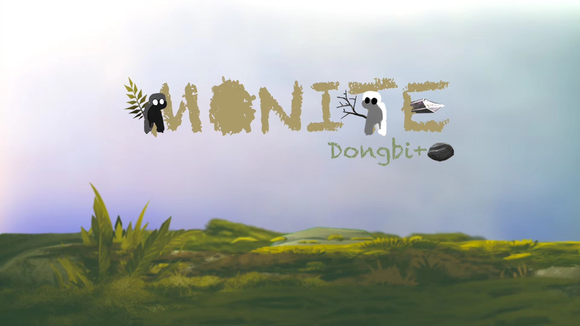 MONITE