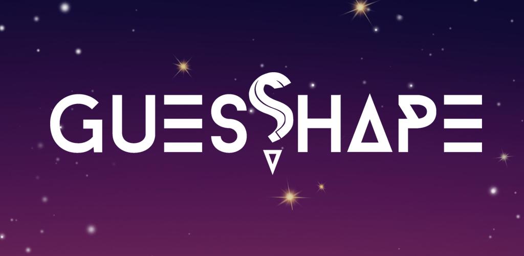 GuesShape