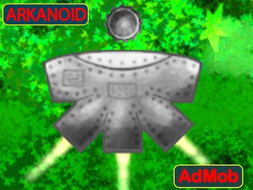 Arkanoid 2D Kit