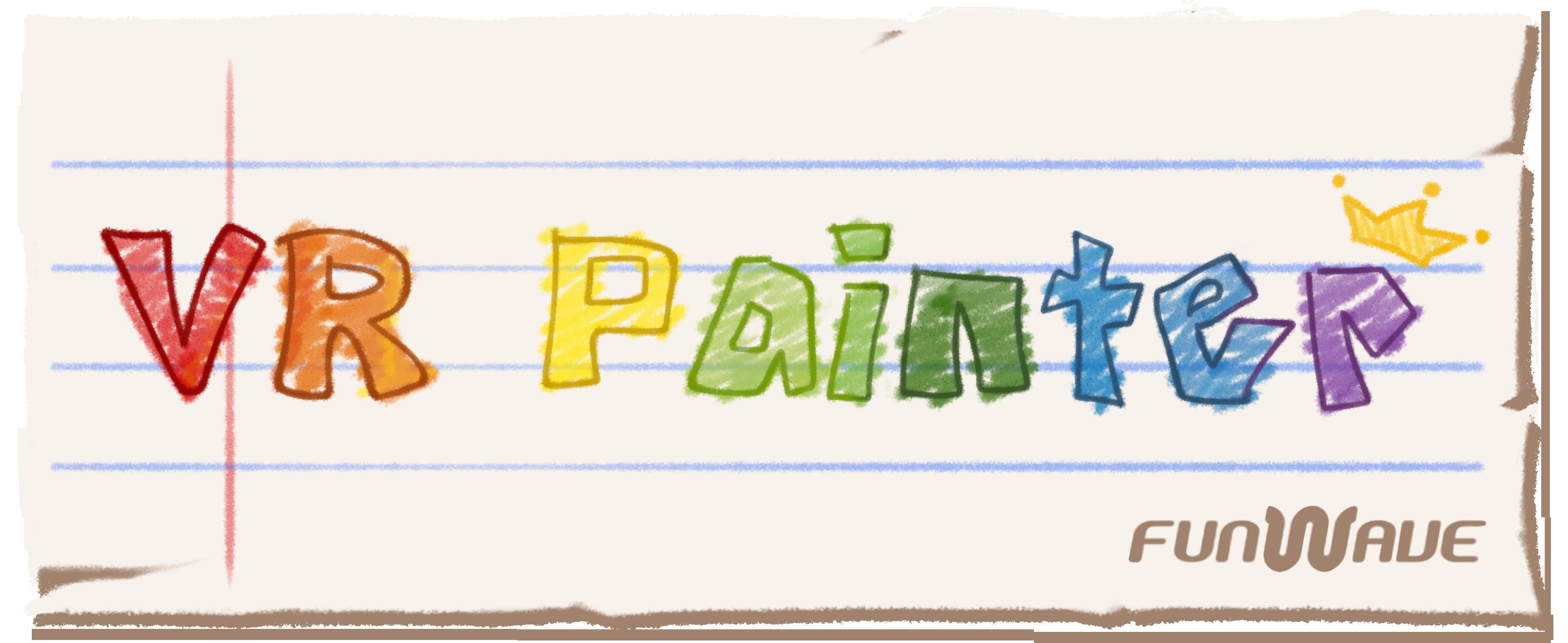 VR Painter