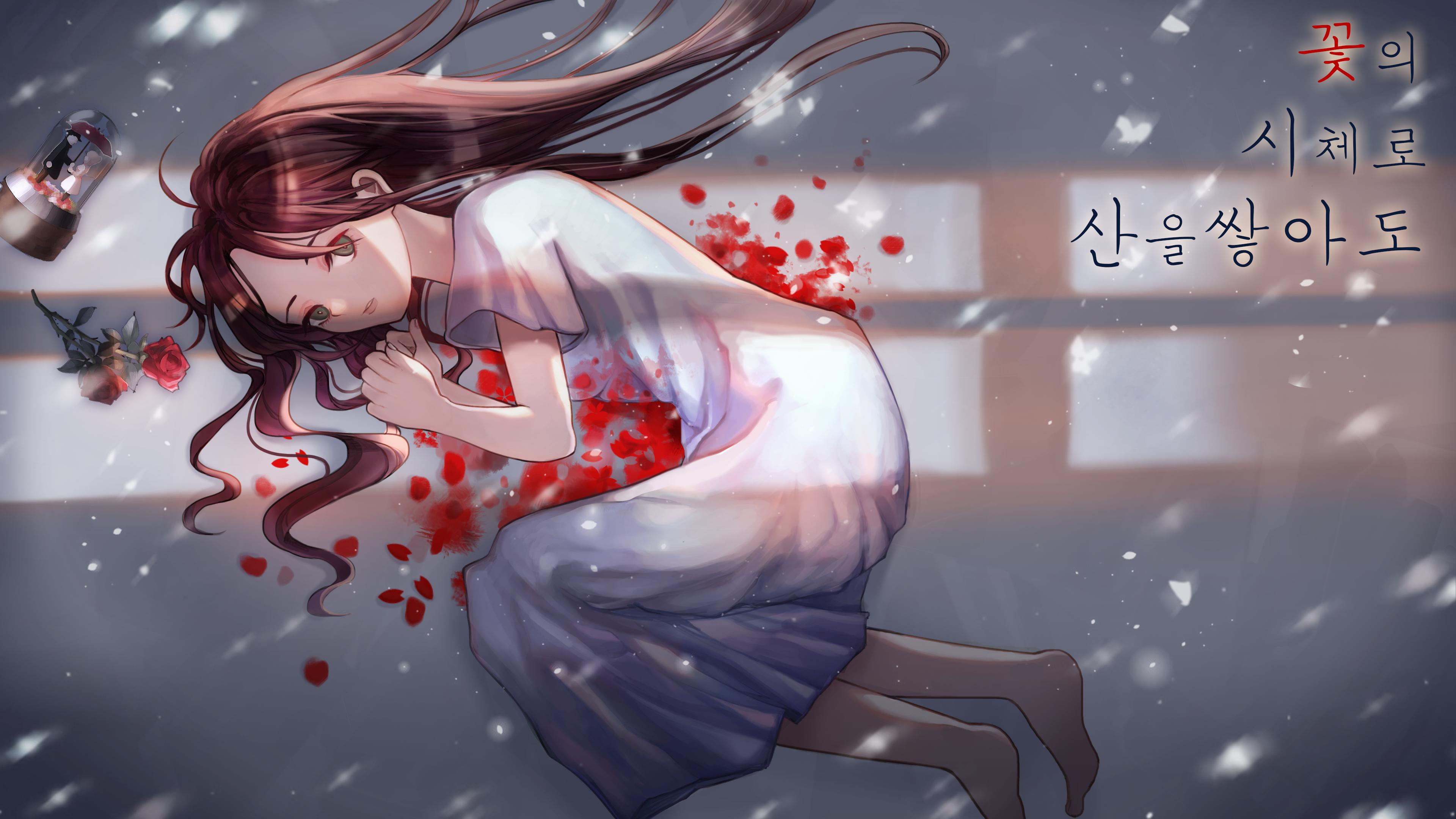 [MWU Korea '18]꽃의 시체로 산을 쌓아도 / ES12