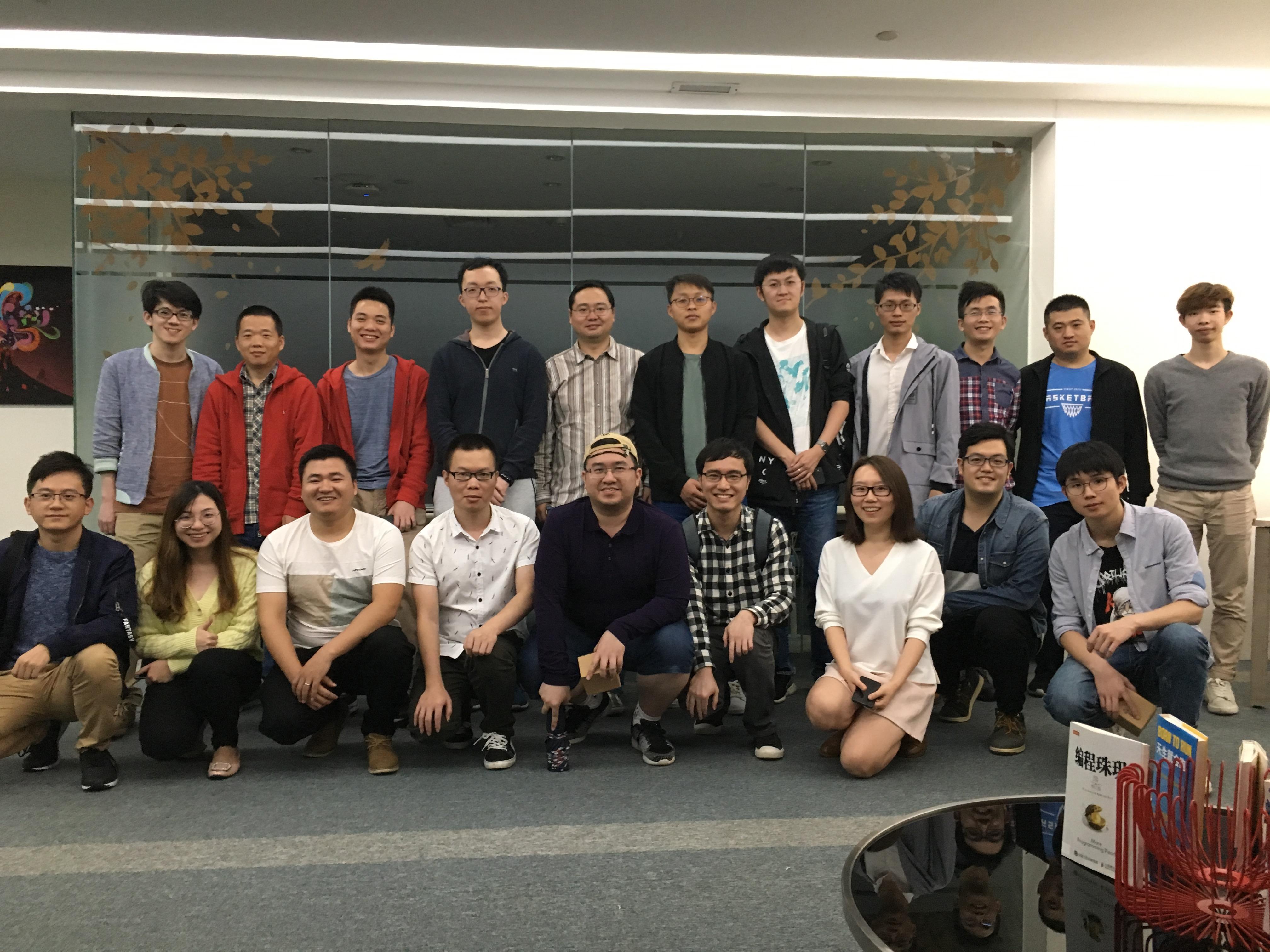 UUG深圳站 11.25技术分享