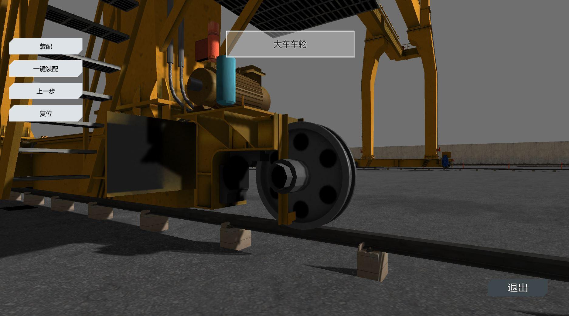 Simulation training of crane detection(起重机模拟检测训练)