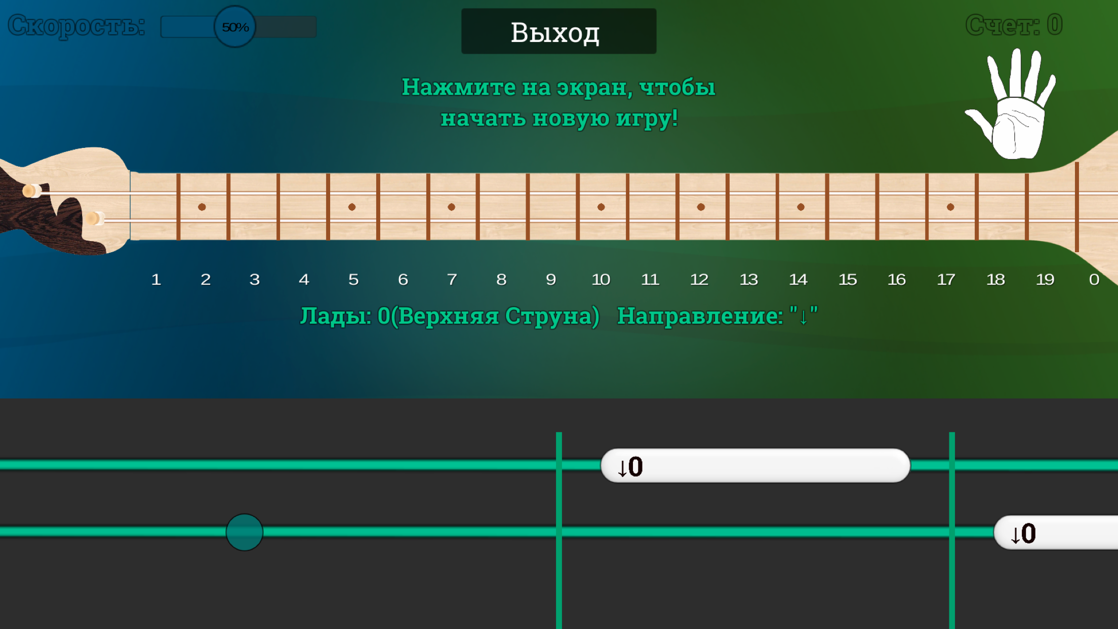 Dombra(National Kazakh Musical Instrument) Teacher