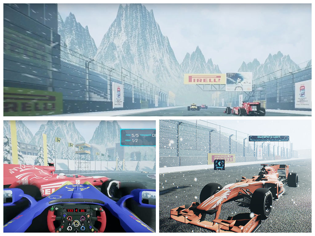 F1- Interactive arcade machine
