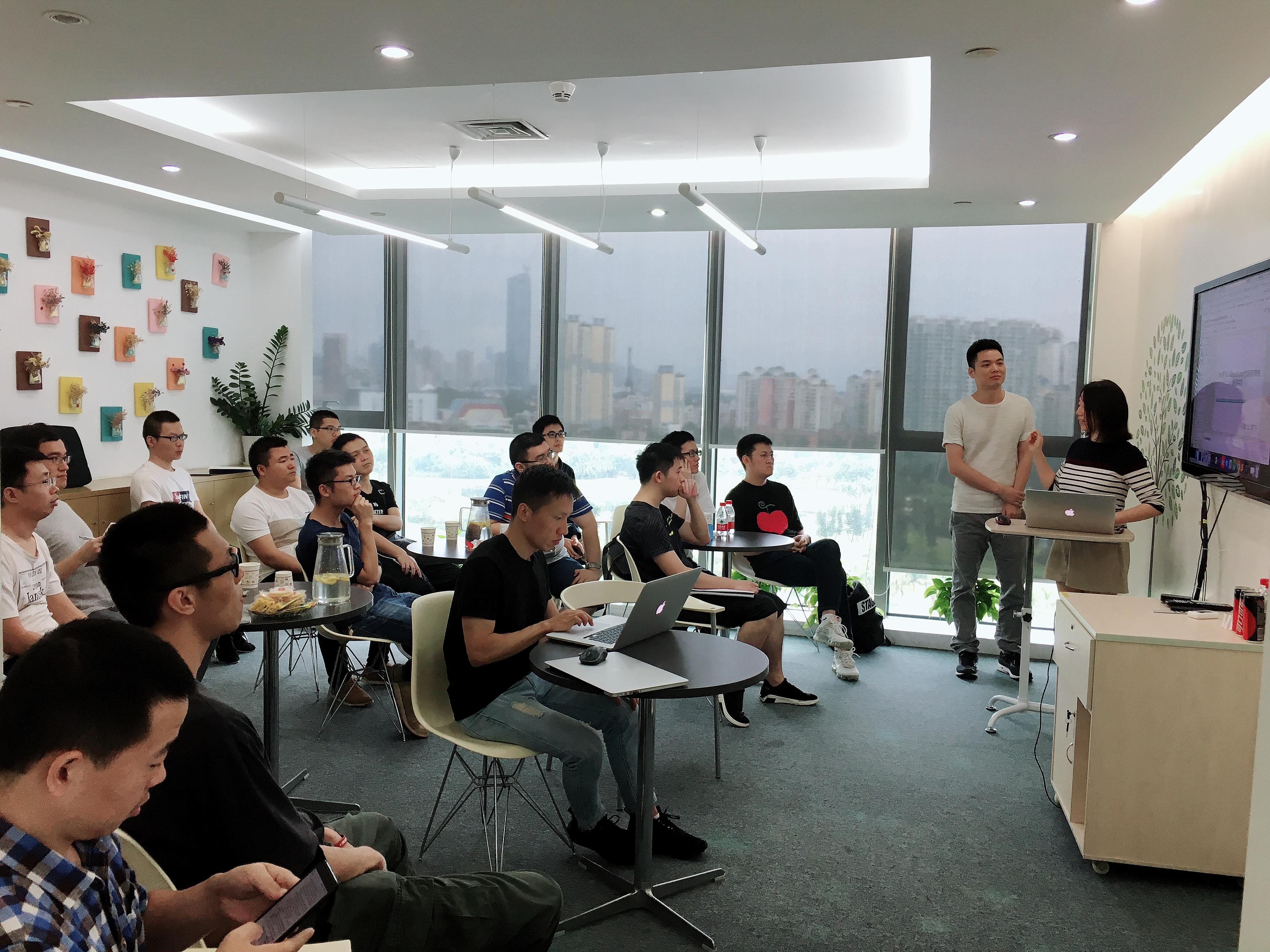 UUG深圳站 10.14技术分享