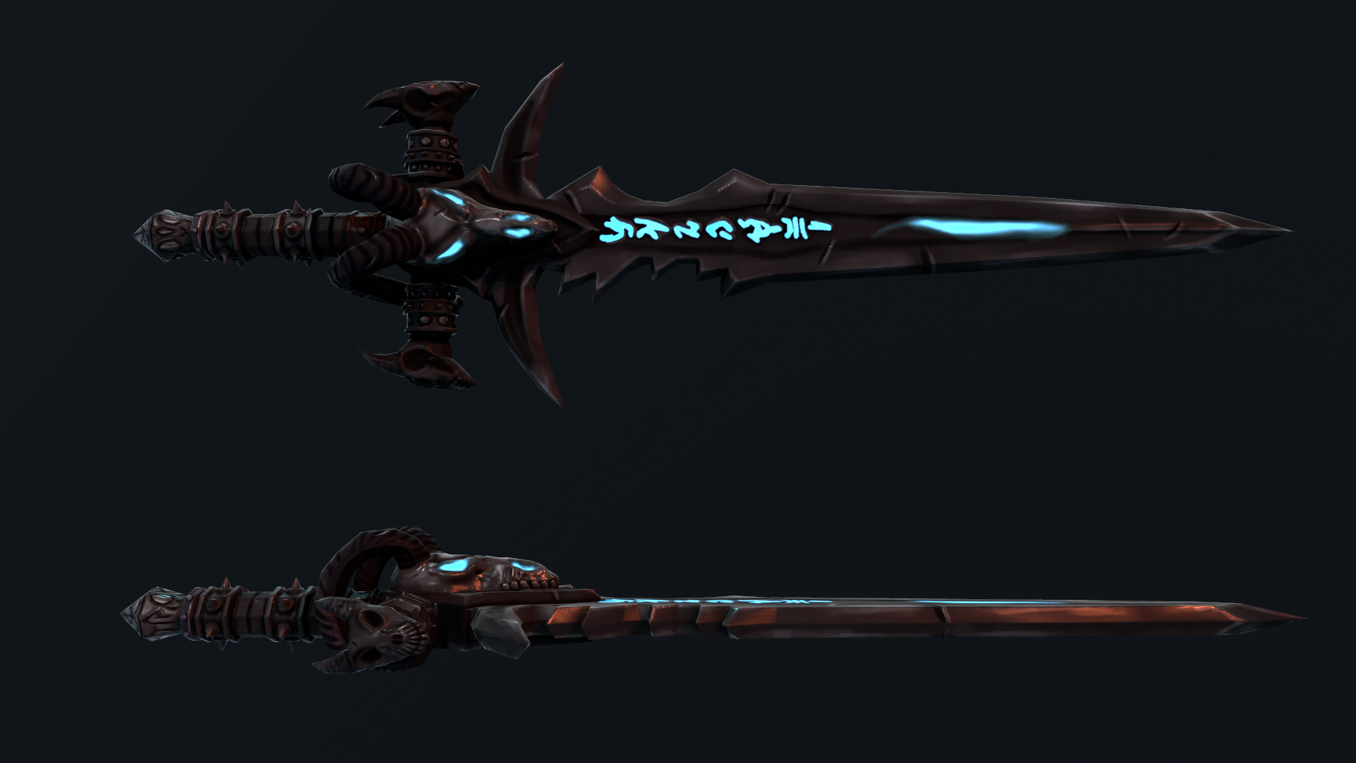 Frostmourne (Warcraft 3 Fan Art)