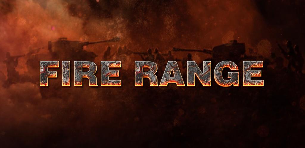 FireRange