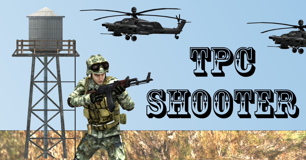 TPC Shooter (Military style). Update 4.1