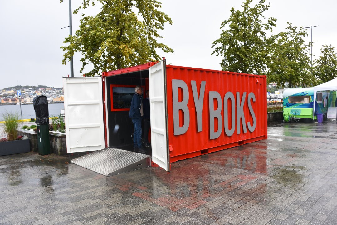Byboksen - Kristiansund Cultural Centre in VR
