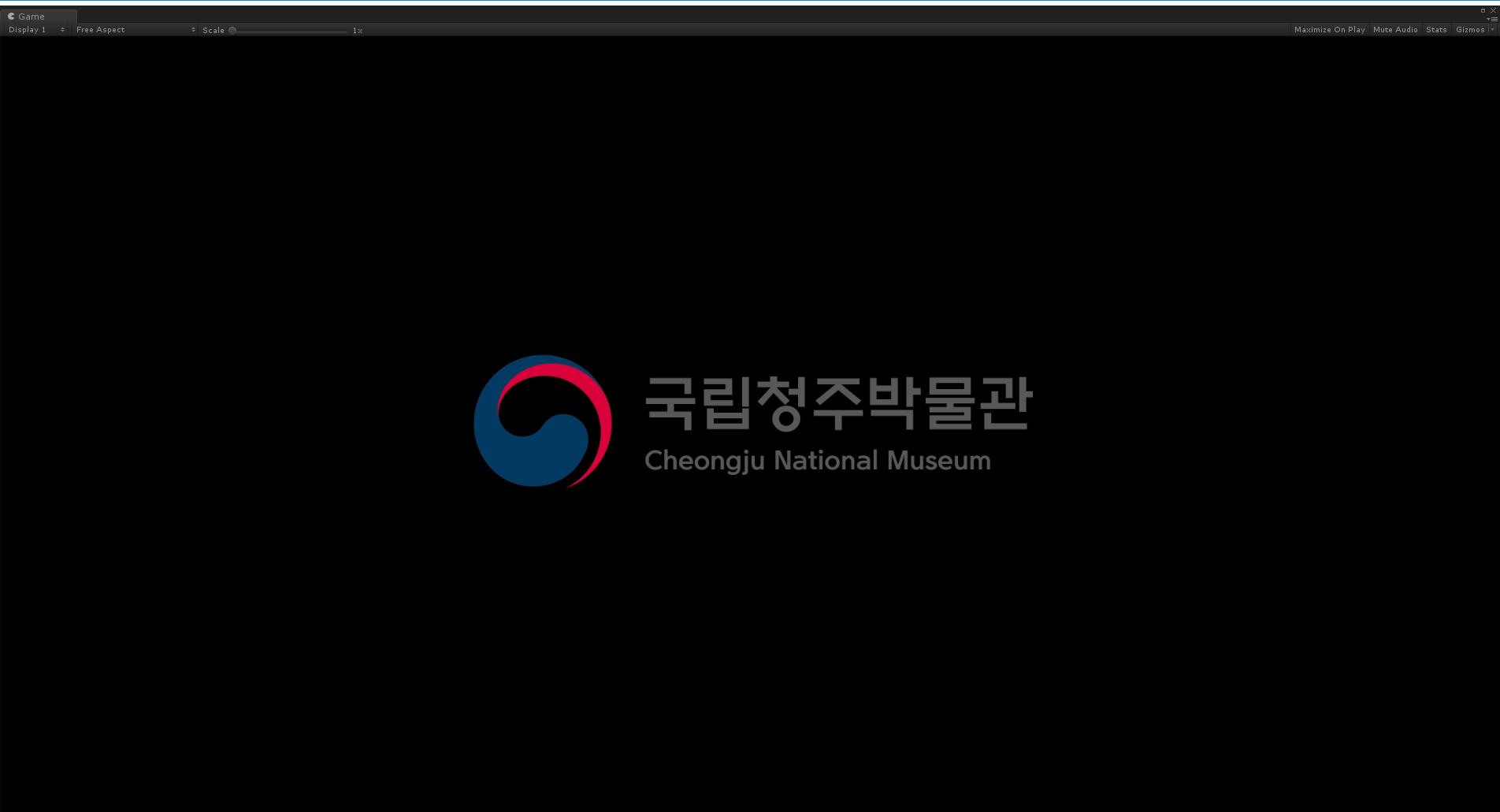 기존 국립중앙박물관 어플리케이션에 AR 콘텐츠 추가 개발 + 국립청주박물관 안내 태블릿 VR 콘텐츠 개발