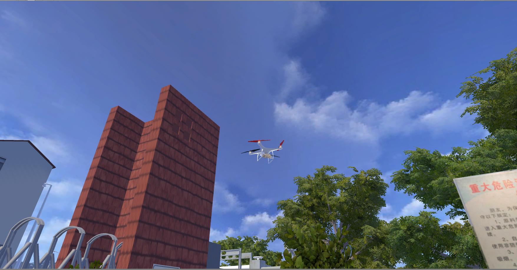 无人机虚拟培训系统
