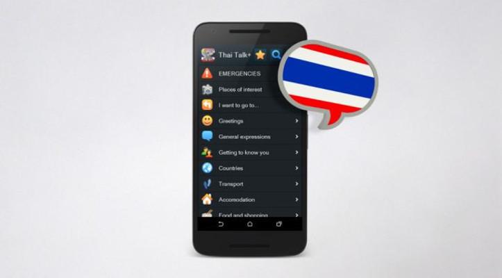 Thai Phrasebook App