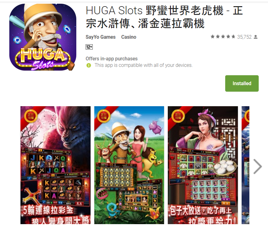 Slot & Casino Game on Mobile