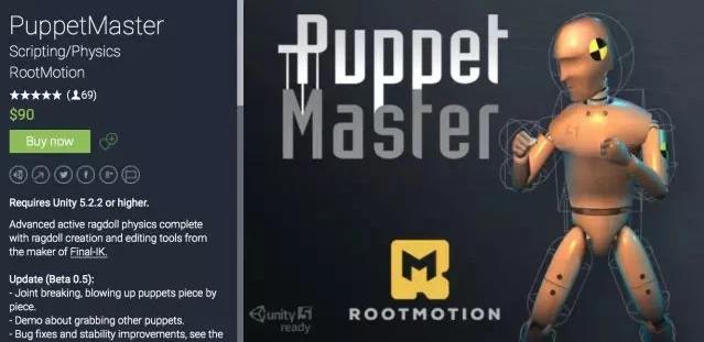 PuppetMaster介绍