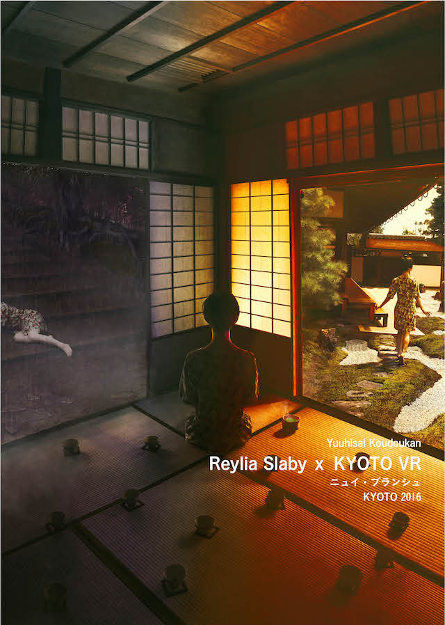 Nuit Blanche: Kyoto VR x Reylia Slaby