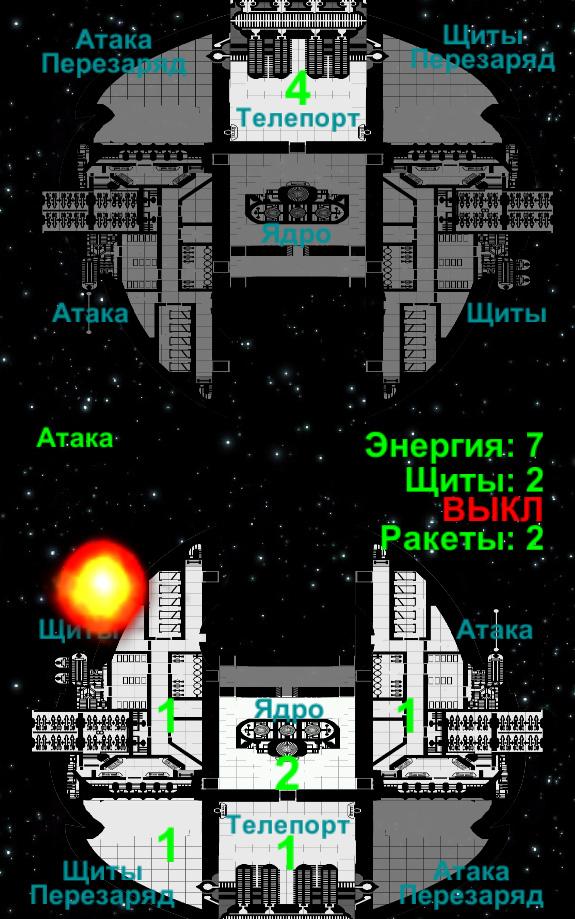 Cosmic Battle (in development)