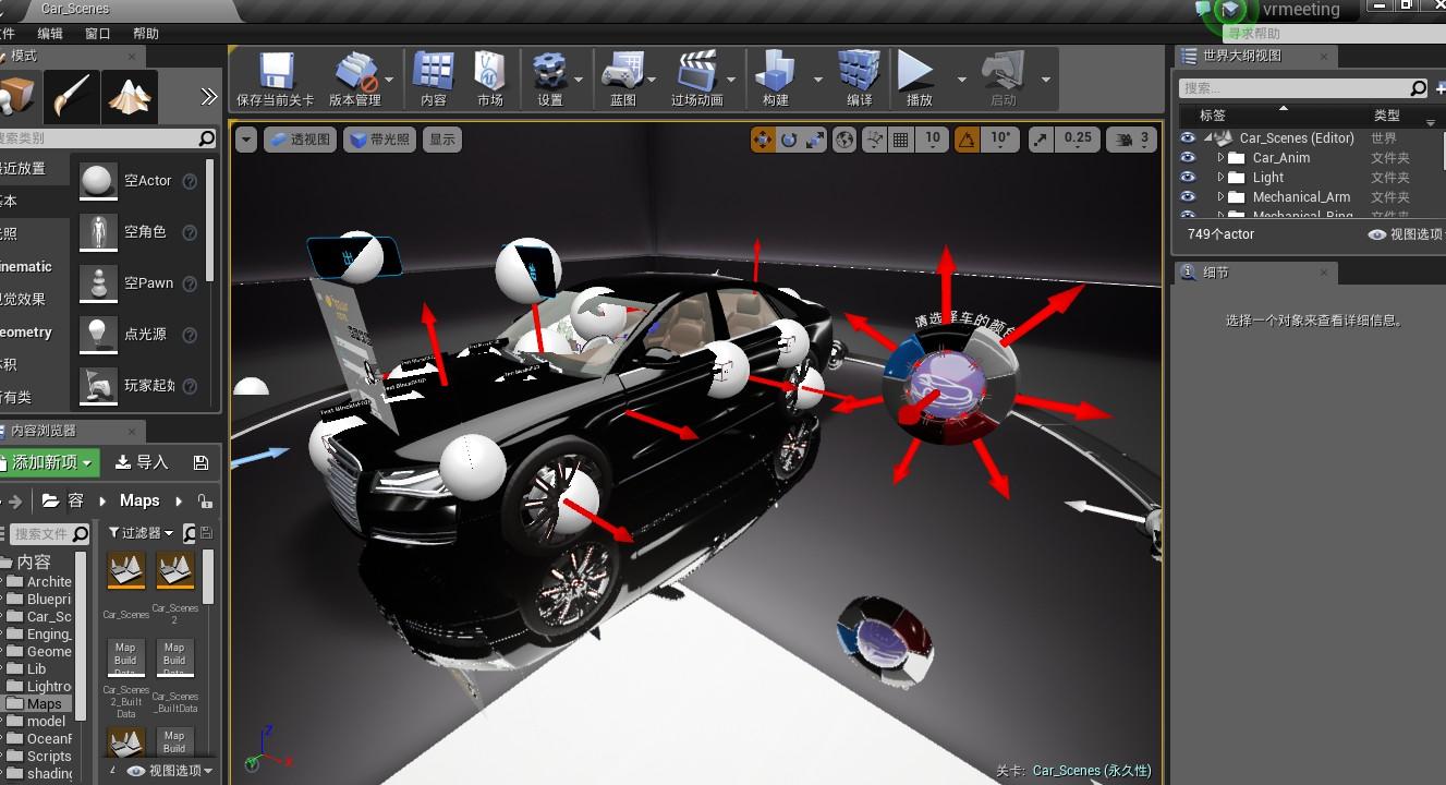 VR Car Show